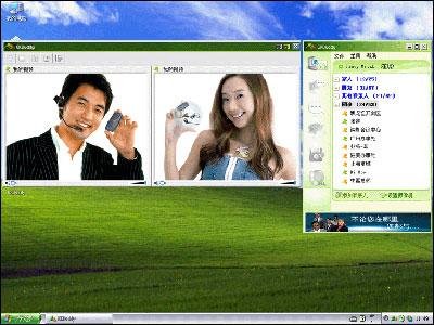 okbuddy  :30视频通话程序界面