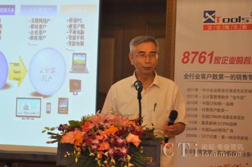 中国工程院院士、中国电子学会云计算专家委员会副主任委员 倪光南