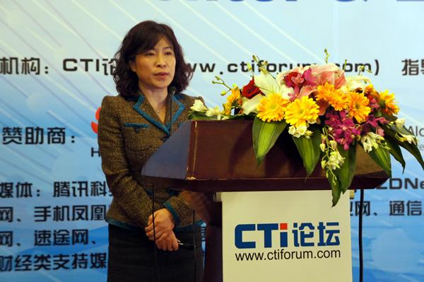 中国联通北京分公司信息导航中心副总经理魏婕