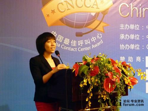 中信银行信用卡中心客户服务部总经理助理谢尚华