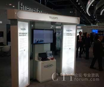 Teleopti公司在CeBIT 的展台