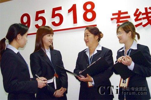 中国人保财险客服中心