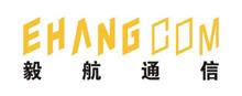 广州市毅航通信技术有限公司