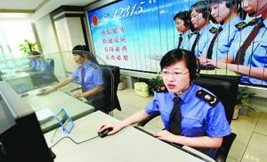问不倒的接线员 记北京工商12315投诉举报热线