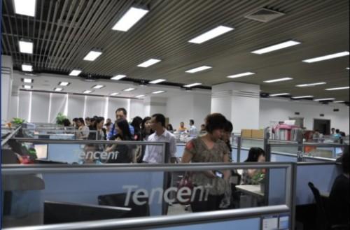 """""""2011年呼叫中心行业进阶发展研讨会""""成功举办图片"""