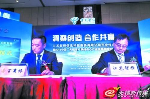 公司顺应潮流,凭借中国电信基础通信网络能力优势和深厚的呼叫中心