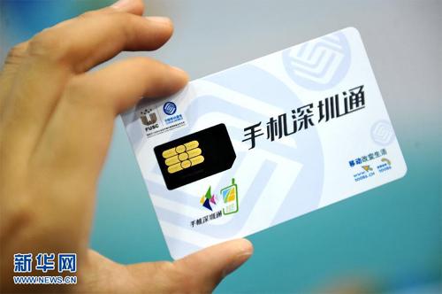 深圳壹卡会物卡_11月17日,第十三届中国国际高新技术成果交易会在深圳开幕.