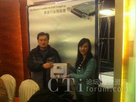 2011 Ai-Logix VoIP录音产品培训上海站成功举办