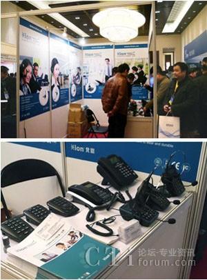 北恩亮相2012中国呼叫中心及企业通信大会春季展