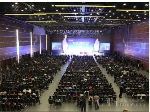 """科大讯飞新一代""""语音云""""发布暨语音开发者大会举行"""
