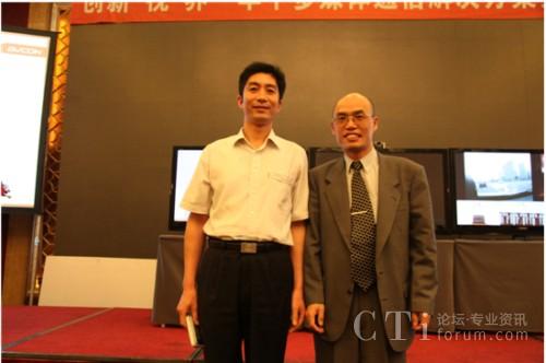 华平股份副总裁王敏先生与幸运观众合影