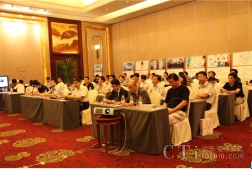 华平2012全国巡展石家庄站会议现场