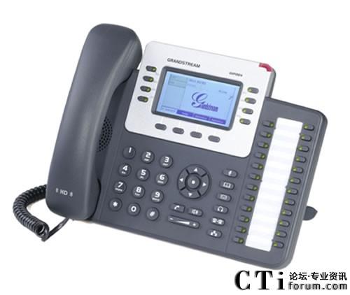 IP电话GXP2124
