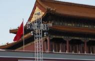 波迅Wi-Fi部署天安门城楼助力国庆晚会灯控系统