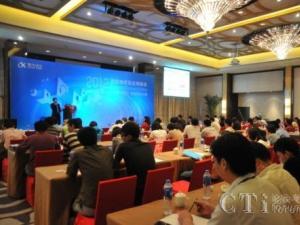 2012科大讯飞语音技术及应用峰会成功举行