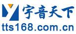 北京宇音天下科技有限公司