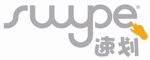 速划!Nuance发布下一代Swype输入平台