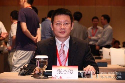 中国电信上海号百副总经理张杰俊