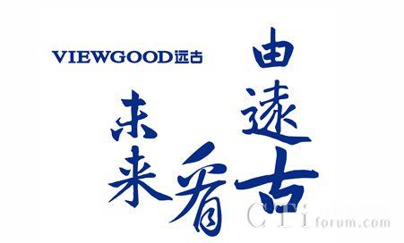南京远古软件有限公司风采