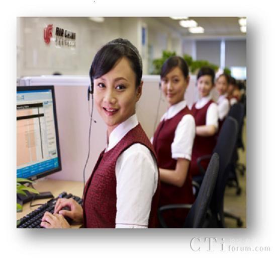 透过镜头看cc:中国国际航空公司电话销售服务中心
