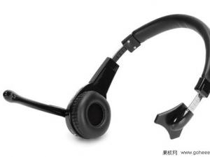 Hammacher蓝牙耳机 是呼叫中心话务员专用吗?