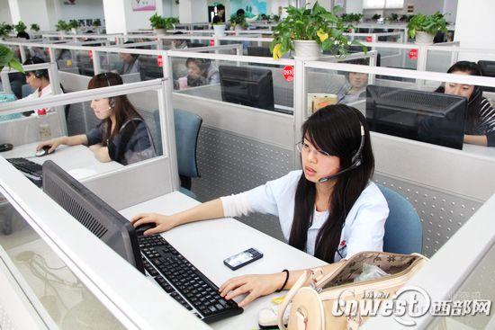 陕西联通客服呼叫中心:每天对话200人 听声谢谢开心一天图片