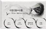 """""""2012 BlackBerry平台移动应用高校竞赛""""优秀作品精粹"""