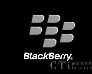 BlackBerry 在世界范围举办开发者答谢会