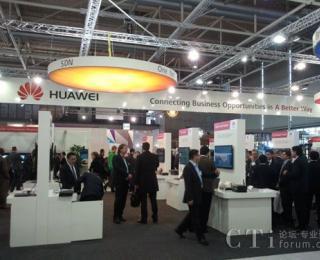 华为携最新ICT解决方案亮相2013德国CeBIT展