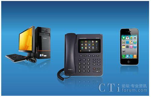潮流网络Android IP电话 GXP2200
