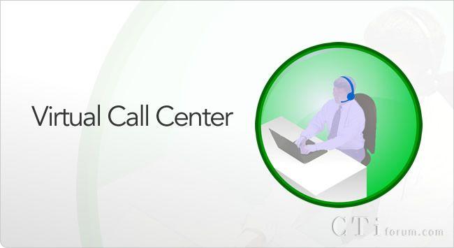 虚拟呼叫中心