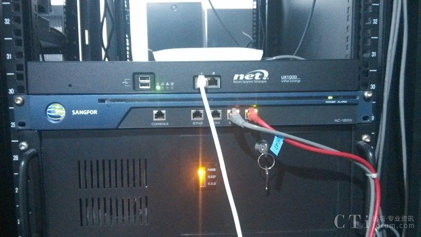 直真信通 模拟通讯网与LYNC系统融合