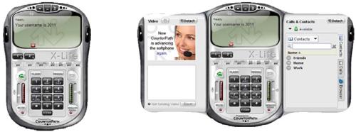 Elastix 配置及技术解答:设置软电话