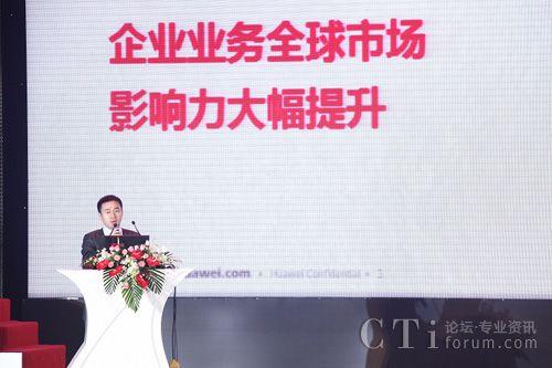 安捷信解决方案与MKT部长 胡忠华
