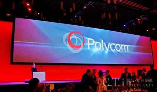 Polycom年度合作伙伴会议