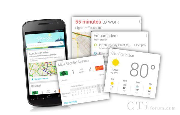 Google Now就要来了,Siri你颤抖了吗?