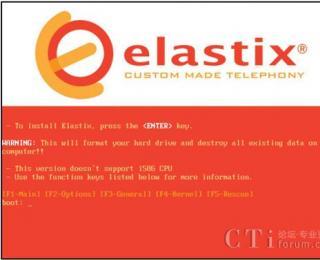 Elastix 配置及技术解答:安装