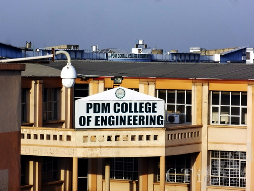 PDM College of Engineering监控一角