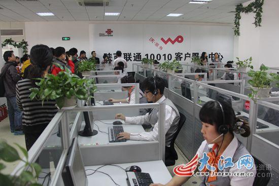 陕西联通10010呼叫中心设iphone专席客服图片