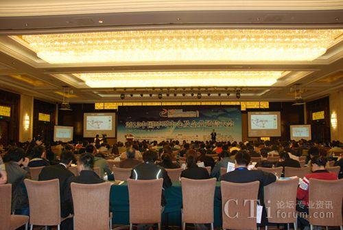华为融合创新联络中心亮相呼叫中心及企业通信大会