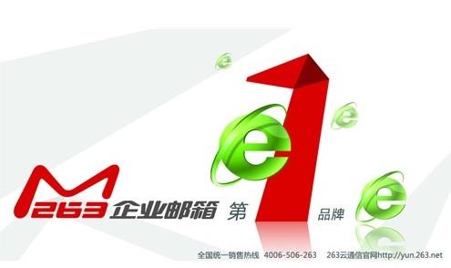 logo logo 标志 设计 矢量 矢量图 素材 图标 495_294