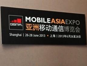 GSMA将为2013亚洲移动通信博览会带来NFC体验