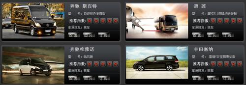 xtools助推高端汽车服务行业成长
