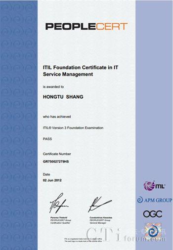 《IT运维与流程化建设(ITIL认证)培训》 - 新闻 - CTI论坛-融合通信专业资讯网