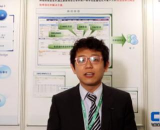 视频:CCEC2013 布特信息展台