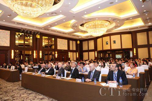 塔迪兰电信中国区第十二届合作伙伴大会在京召开