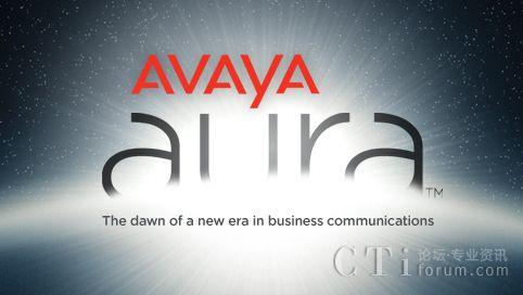Proximity采用Avaya Aura统一通信和呼叫中心功能