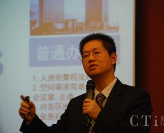 未来联络中心的职场环境 (讲师: 彭�F玺)