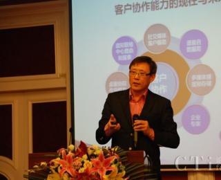 未来联络中心管理变革的趋势 (讲师: 李宝民)
