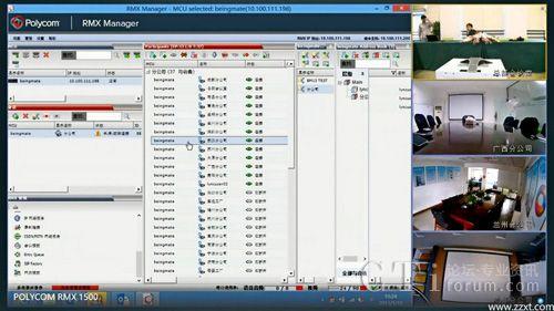 POLYCOM视频会议系统与微软LYNC2013